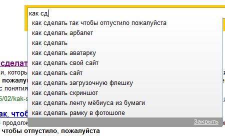 Что надо сделать чтобы отпустило от спайса Псилоцибин price Нальчик