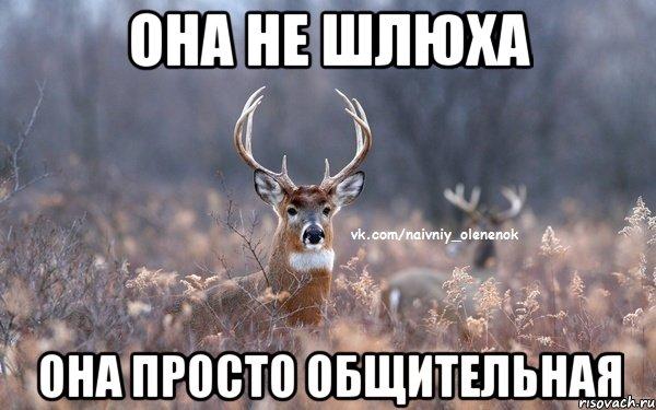 Дешовые шлюхи в липецке до 1000 рублей