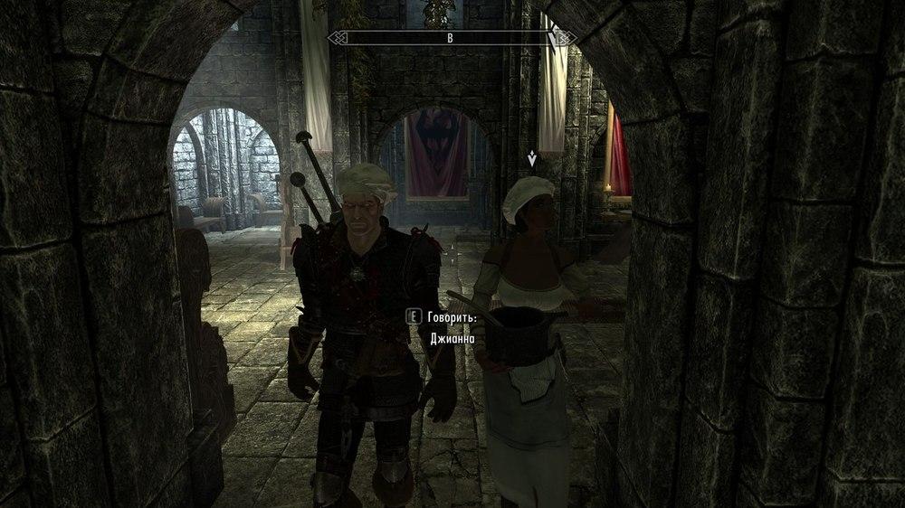 Скриншоты из скайрима секс