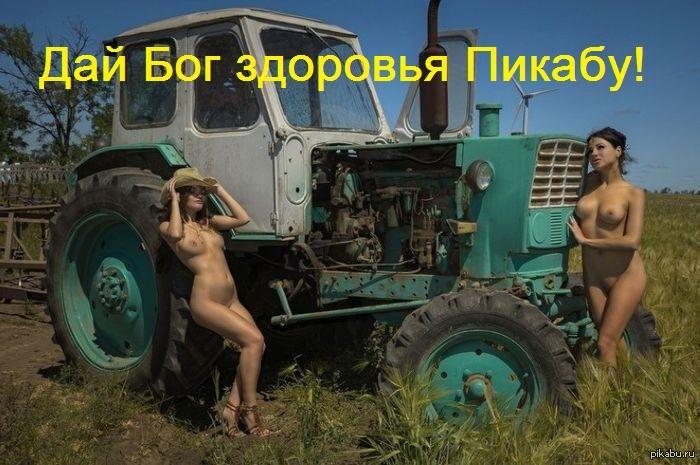 Секс в поле с трактористом