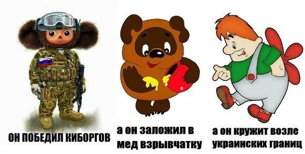 http://cs6.pikabu.ru/images/big_size_comm/2015-06_4/1434673779160012400.jpg