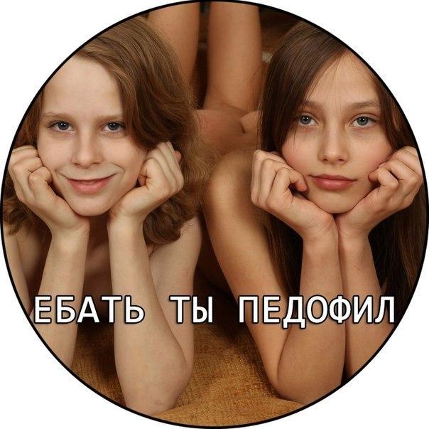 Сибирские мышки маша бабко info