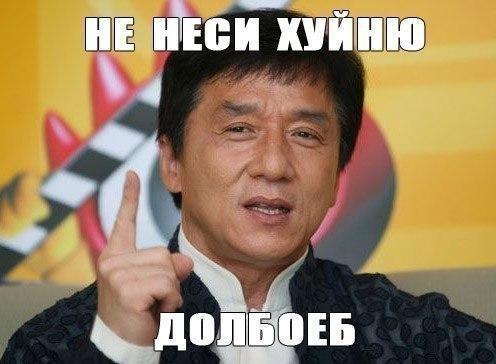 zhestko-v-zhopu-suyut-vsyu-huynyu