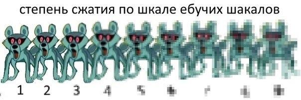 https://cs6.pikabu.ru/images/big_size_comm/2015-07_4/1437136604148863983.jpg