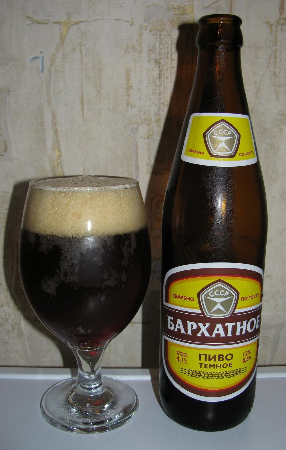 Что представляет собой бархатное пиво для здоровья