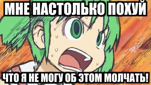 https://cs6.pikabu.ru/images/big_size_comm/2015-07_5/1437755875183768408.jpg