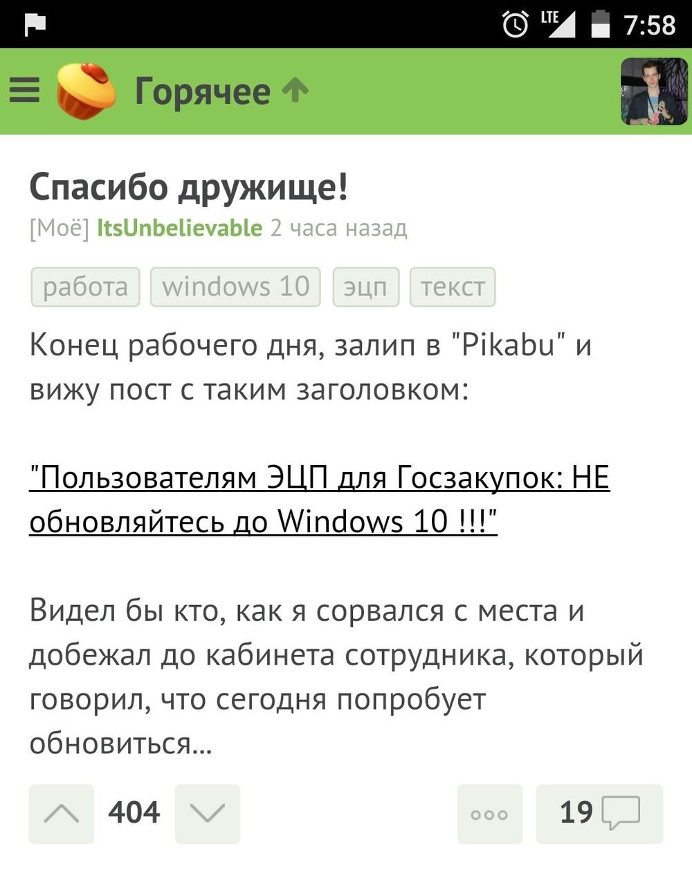 Скачать криптопро 3. 9 для windows 10 скачать.