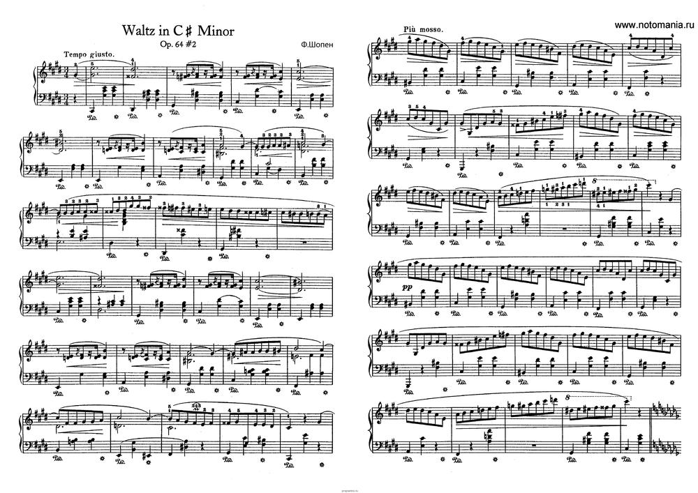 шопен мелодия рая ноты для фортепиано