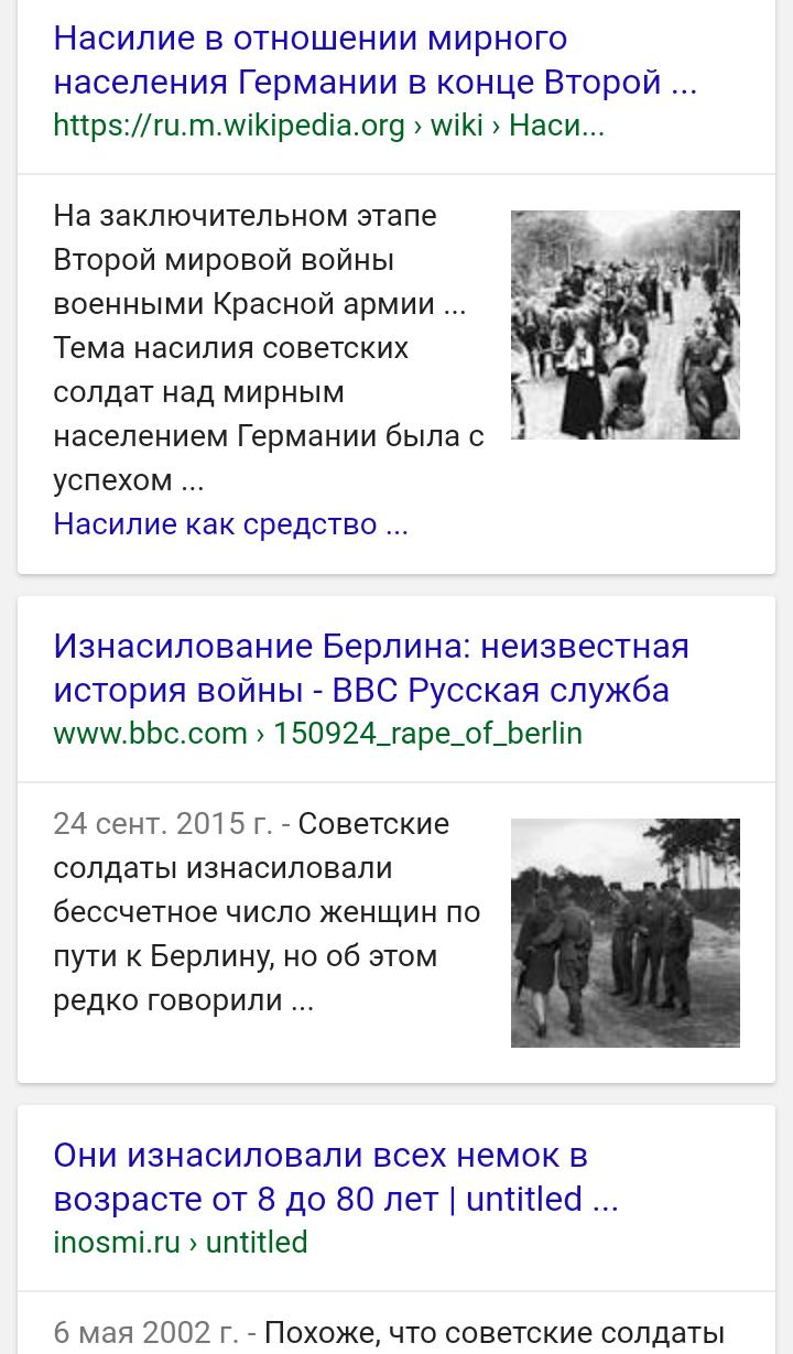 Порно трахнули русскую девочку