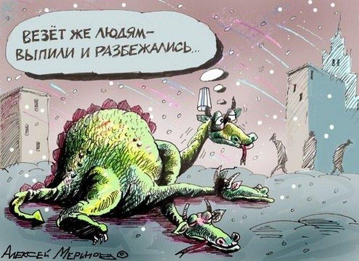 https://cs6.pikabu.ru/images/big_size_comm/2017-06_6/1498801826164157325.jpg