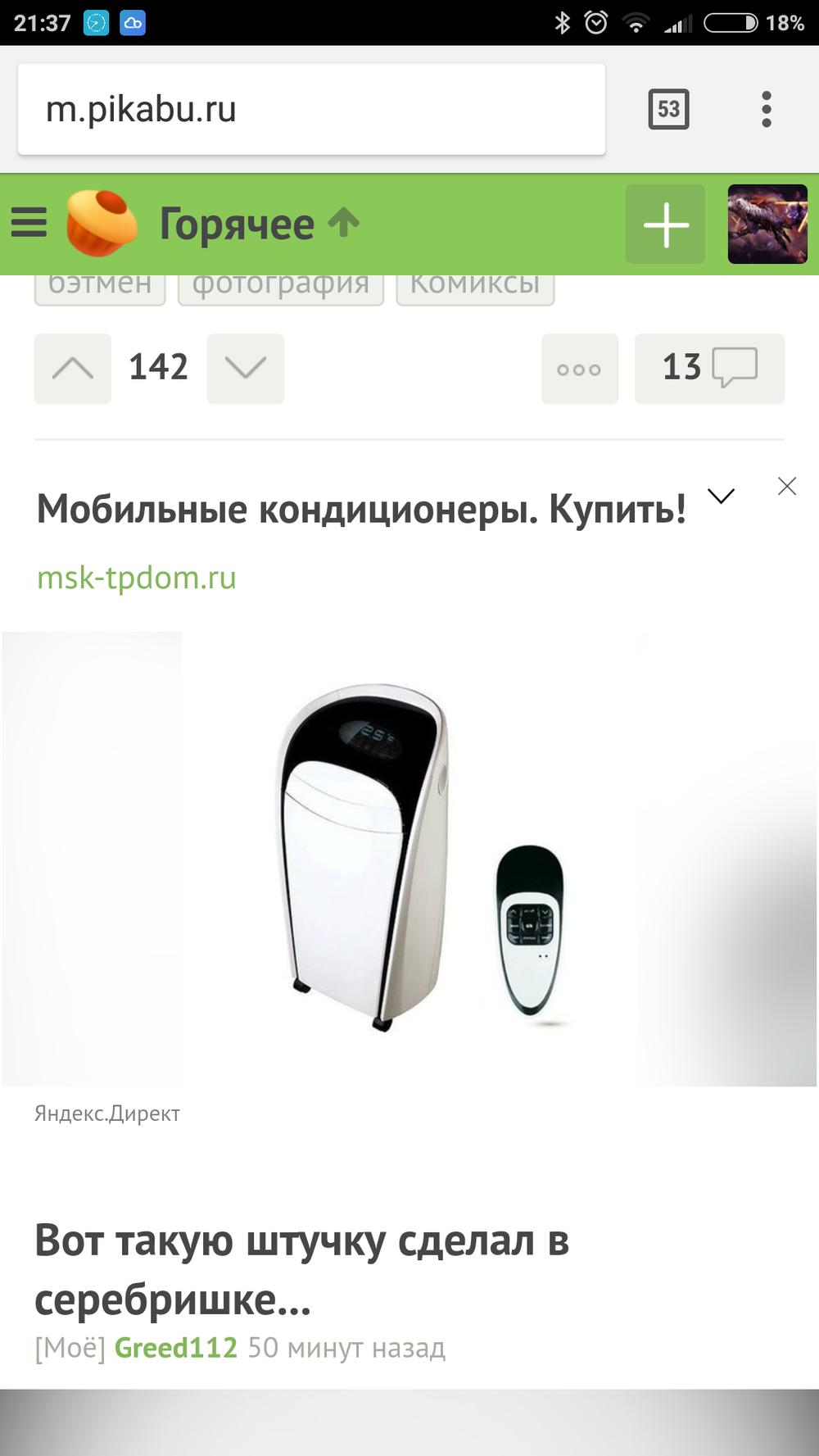 Краснодар монтаж кондиционера top comfort msk ru установка кондиционеров бологое