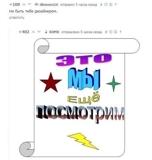 https://cs6.pikabu.ru/images/big_size_comm/2017-07_3/1499750565129893989.jpg