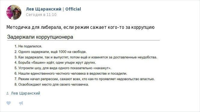 Диплом судьи Хахалевой Из Грузии получен ответ на запрос Совета  показать комментарий