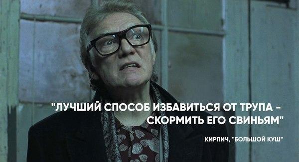rossiyskie-pyanie-babi-v-kabakah-golie-metro-orgii
