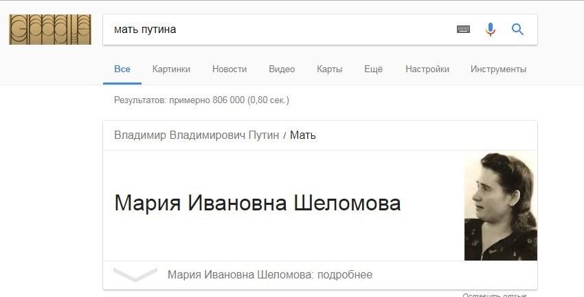 Сексе телку ебали все кто заходил в туалет видео обочине русские пьяные