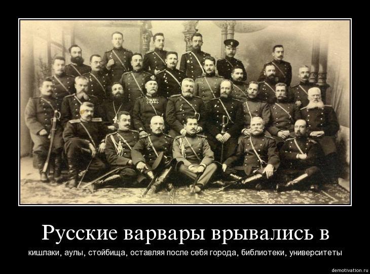 russkie-ofitseri-pyut-i-ebutsya-smotret-video-porno-devushki-konchayut