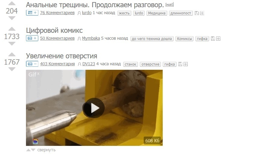 treshina-dlinnaya-vagina-porno-film-pro-zerkalo