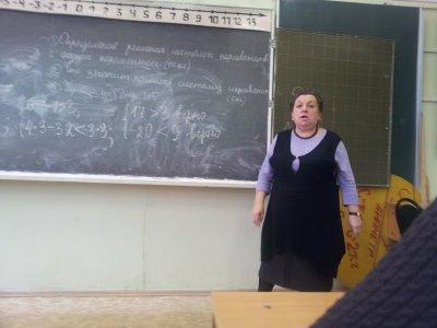 Стояк перед учителем