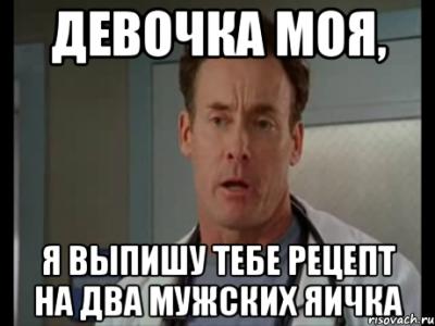 moetsya-pod-kranom-telka-ochen-bolshie-i-tolstie-chleni-otsos