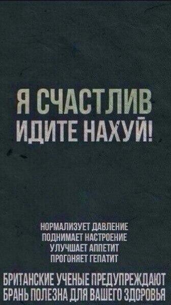 Русское блятство с матом