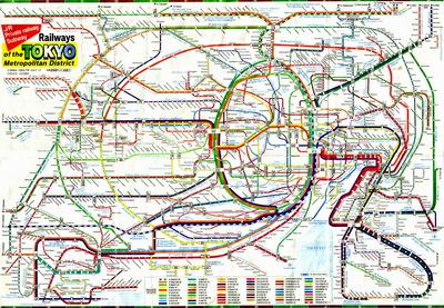 Схема метро москвы реальная