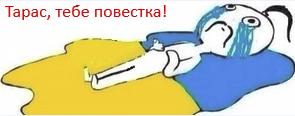 http://cs6.pikabu.ru/images/previews_comm/2015-02_1/14228873155879.png