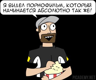 https://cs6.pikabu.ru/images/previews_comm/2015-05_4/14321513387846.png