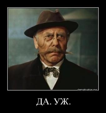 """Второе судно с американским углем прибыло в Украину, - порт """"Южный"""" - Цензор.НЕТ 8233"""