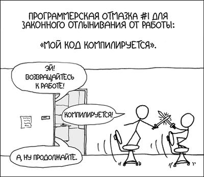 Изображение - Вопрос почему программисты так много зарабатывают 1438403541146241780