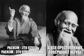 Негры интелектуалы