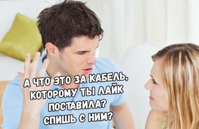 Порно массаж в очках фото