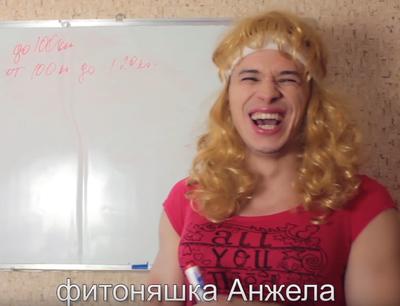 Русские пикаперы снимают девочку на улице порно