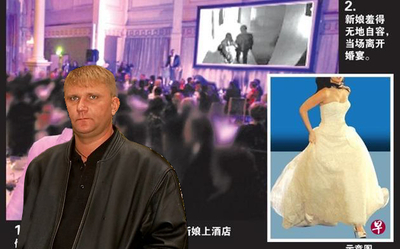 Невесты перед свадьбой измены порно — pic 12