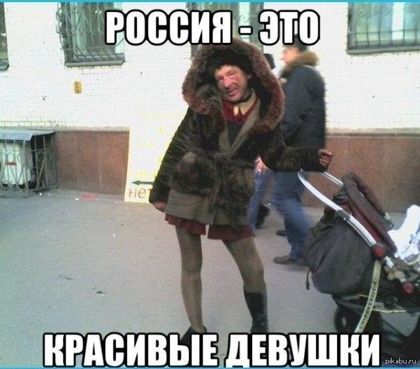 фото русских красивых