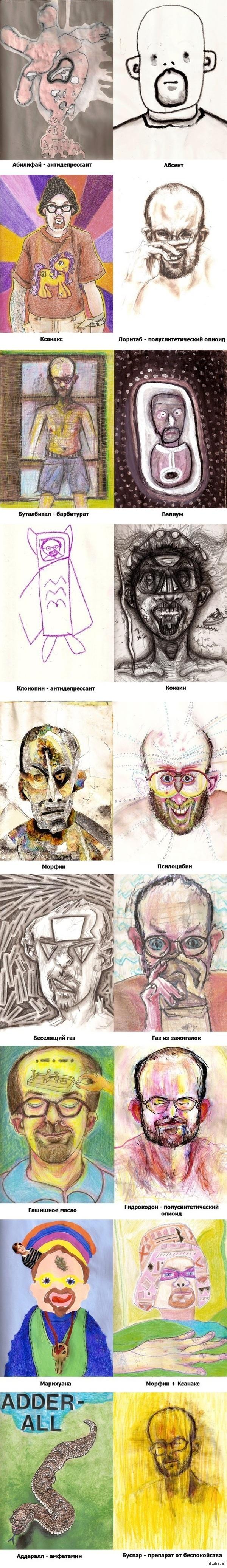 Автопортреты художника под разными видами наркотиков. В 2001 году Брайан Льюис Сандерс начал эксперимент — художник принимает тот или иной наркотик, и под его воздействием рисует себя.