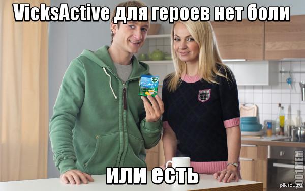 Рекламщики чуть-чуть не угадали. Заслуги Е. Плющенко никто не умаляет.