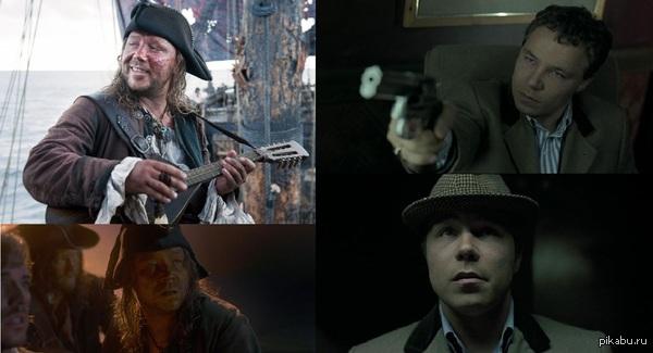 """А Вы замечали? А Вы замечали, что матроса Чёрной Бороды Скрама из к/ф """"Пираты Карибского моря: На странных берегах"""" играет тот же актер, что играл Томми в к/ф &qu"""