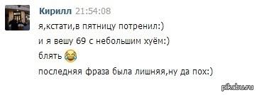 на стероидах наверное)