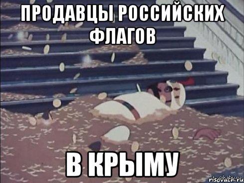 """""""Пост про Крым"""" Я просто не удержался, простите."""