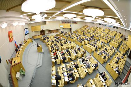 Паспорт есть не надо Законопроект о присоединении территорий отозвали из Госдумы  http://lenta.ru/news/2014/03/17/recall/