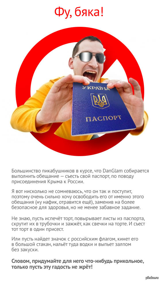 "Стой! Не жри его! По поводу <a href=""http://pikabu.ru/story/ya_tut_ya_pomnyu_2075933"">http://pikabu.ru/story/_2075933</a>"