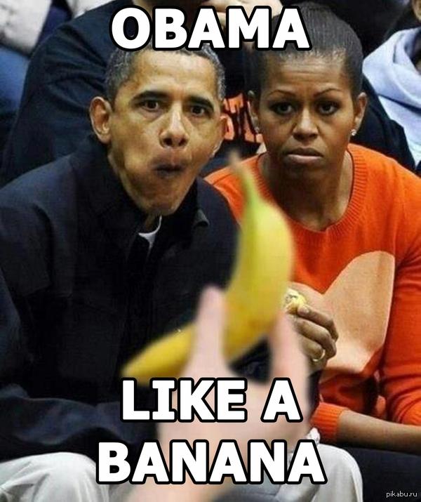Obama like a banana