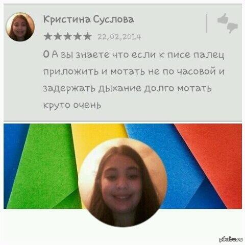 Руская девочка дрочит писю фото 601-334