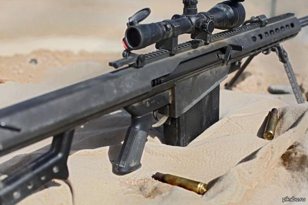 armys long serving sniper rifle - HD5616×3744