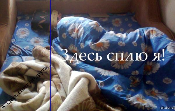 О важности и полезности здорового сна! И все-таки я редиска)))