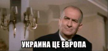 Эволюция Майдана краткое содержание =)