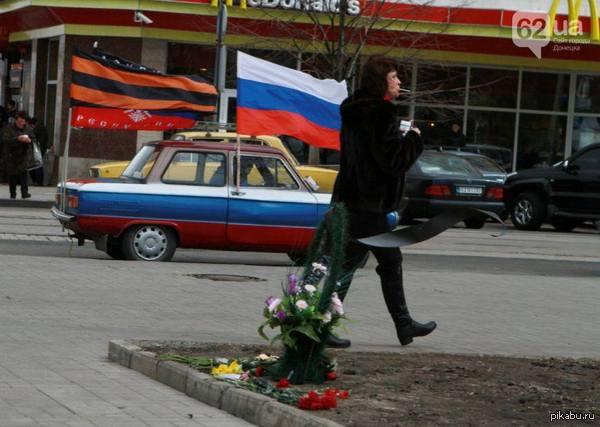 Донецко-криворожская республика сегодня