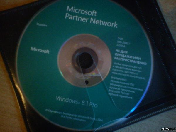 Это - лицензионный диск Windows 8 для партнеров Microsoft Теперь ты видел всё