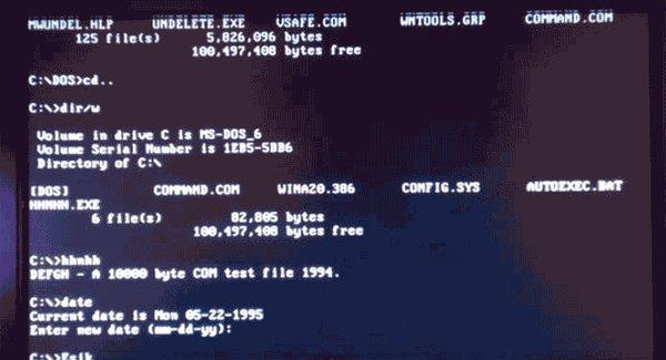DOS Command: UNDELETE