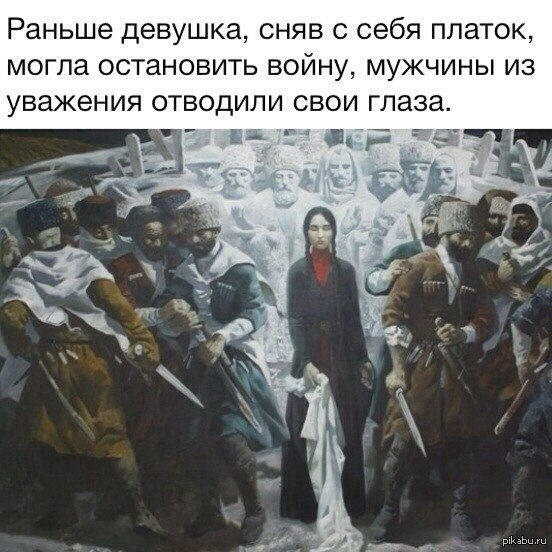 https://cs6.pikabu.ru/post_img/2014/04/07/12/1396900613_122508250.jpg